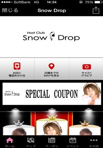 Snow Drop screenshot 1