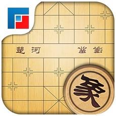 Activities of Chinese Chess - 象棋