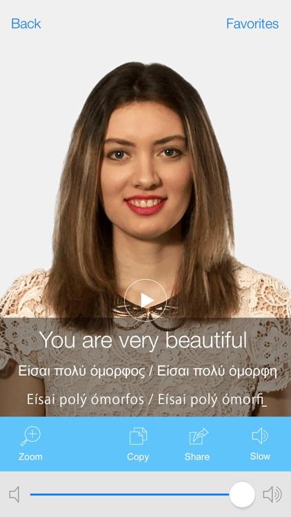 Greek Video Dictionary - Translate, Learn and Speak with Video Phrasebook screenshot-4