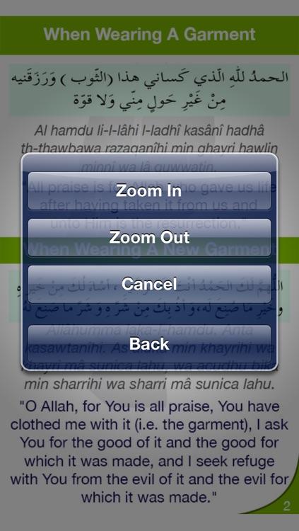 Hisnul Muslim-Arabic & English screenshot-4