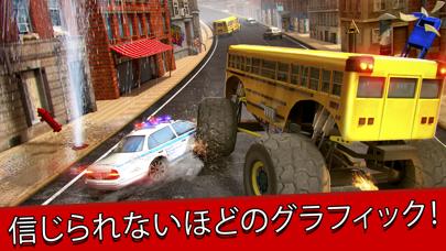 上 バス レース . 無料 スクールバスレーシング ゲーム シミュレータのおすすめ画像3