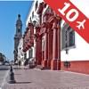 チリの観光地ベスト10ー最高の観光地を紹介するトラベルガイド チリへ行こう!