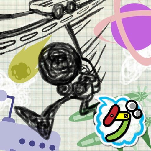 宙吊りコースター