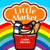 Tiny Little Market