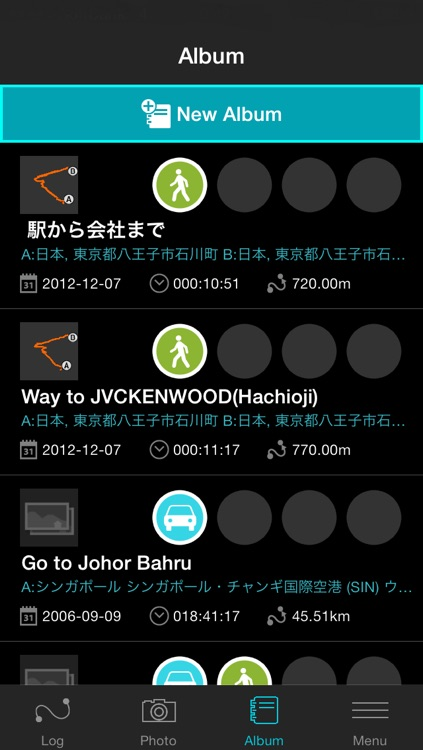 Route Collector screenshot-4