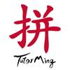 Pinyin Table - TutorABC