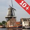 オランダの観光地ベスト10ー最高の観光地を紹介するトラベルガイド
