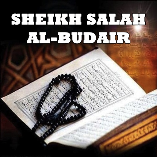 Holy Quran Recitation by Sheikh Salah Al-Budair