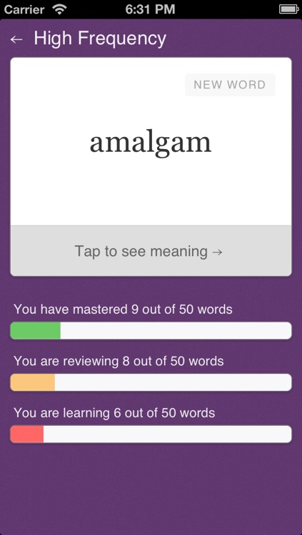 GRE Vocabulary Flashcards from Magoosh