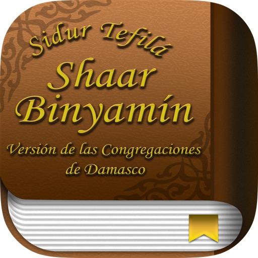 Sidur Shaar Binyamín - Sidur Tefilá Hebrew with Spanish