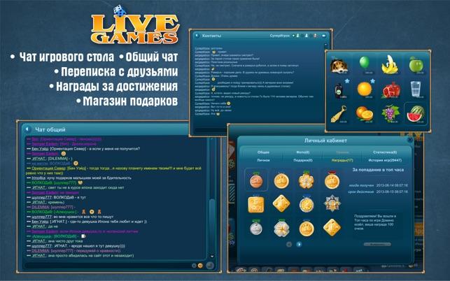 игры онлайн mac
