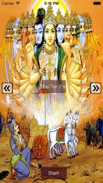 Gita-Gujarati