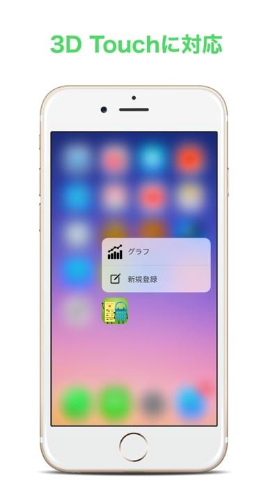 買物サポートLiteスクリーンショット5