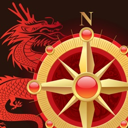 Total Feng Shui Compass Pro Pocket Edition