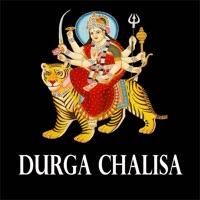 Codes for Durga Chalisa with Read Along, Audio and Translation. Jai Mata Di, Durga Maa, Devi Maa Hack