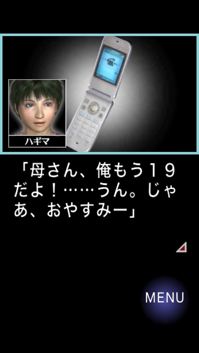 一夜怪談 screenshot1