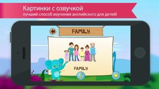 Английский язык для детей с Бенни. Изучаем цвета, цифры, одежда, семья и приветствия, фрукты и еда, животные и запоминаем произношение FREE Скриншоты3