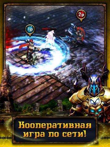 Скачать Eternity Warriors 2