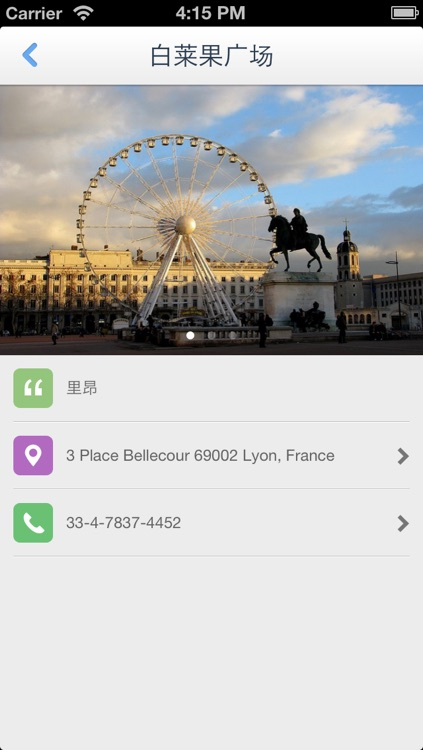 Lyons Offline Map(offline map, subway map, GPS, tourist attractions information) screenshot-3