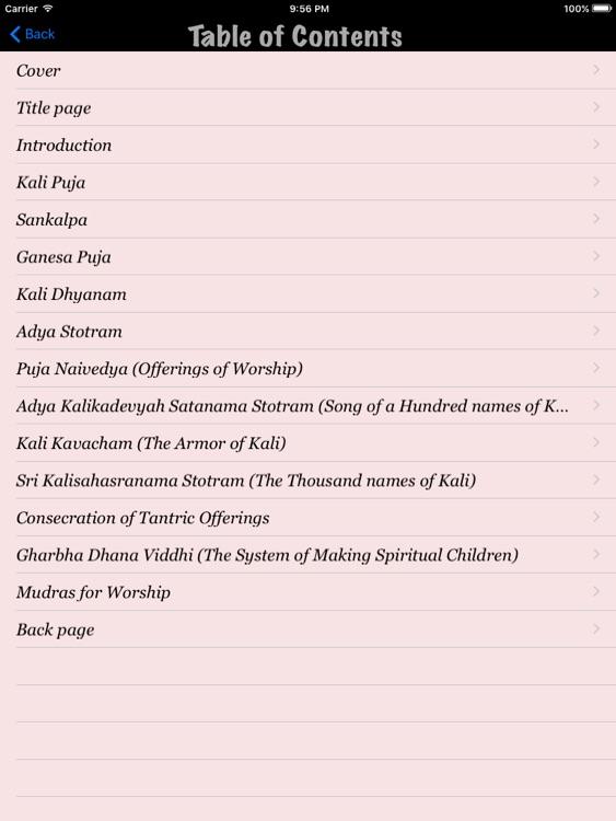 Kali Puja screenshot-3