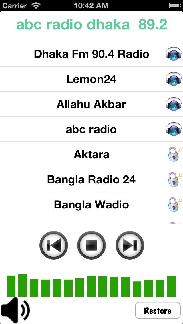 Radio Bangladesh - Live Streaming Radios screenshot two