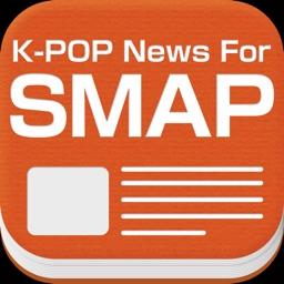 J-POP News for SMAP 無料で使えるニュースアプリ