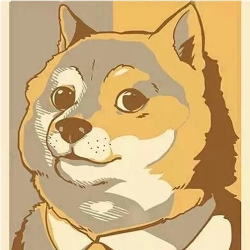 2048 Doge