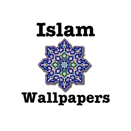 Islam Wallpapers iOS App