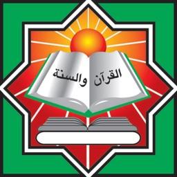 جمعية احياء التراث الاسلامى