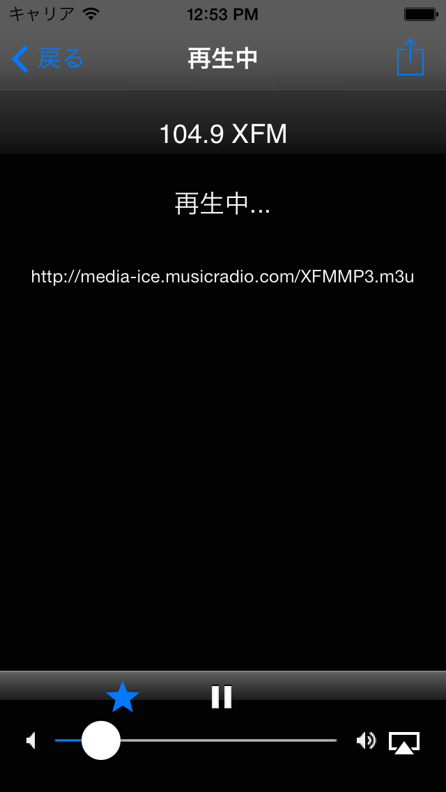 ユーロラジオ ScreenShot3
