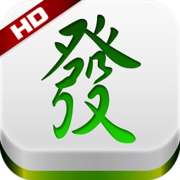 Shanghai Mahjong Deluxe HD