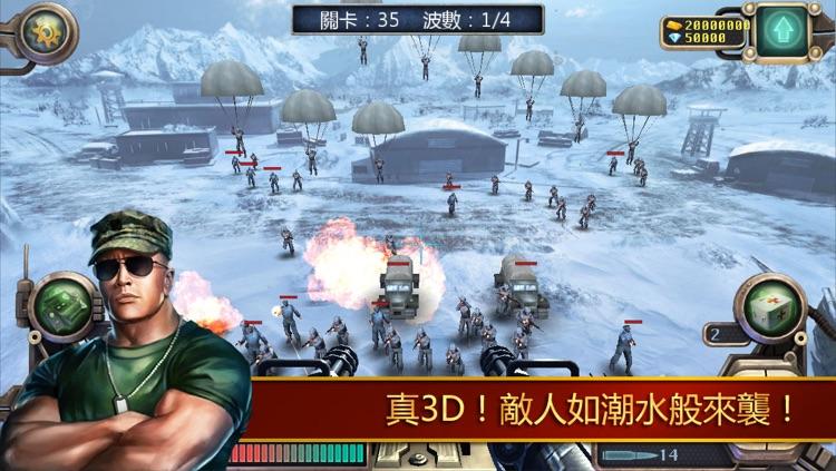 火線要塞 screenshot-2
