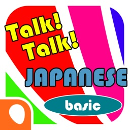 Talk! Talk! Japanese Word Book - Basic