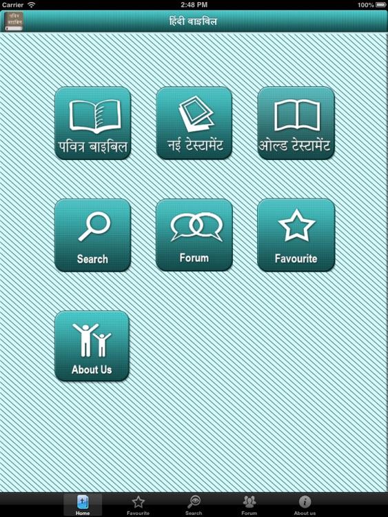 Hindi bible for iPad