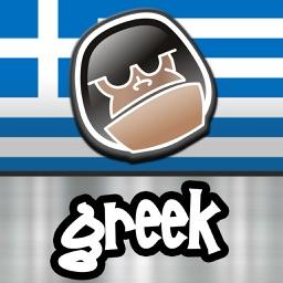 Talking Greek Phrasebook