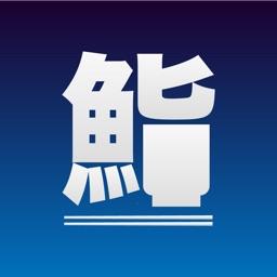 Famire's 回転寿司検索(ファミレスシリーズ)