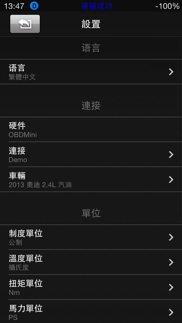 JADO屏幕截圖5