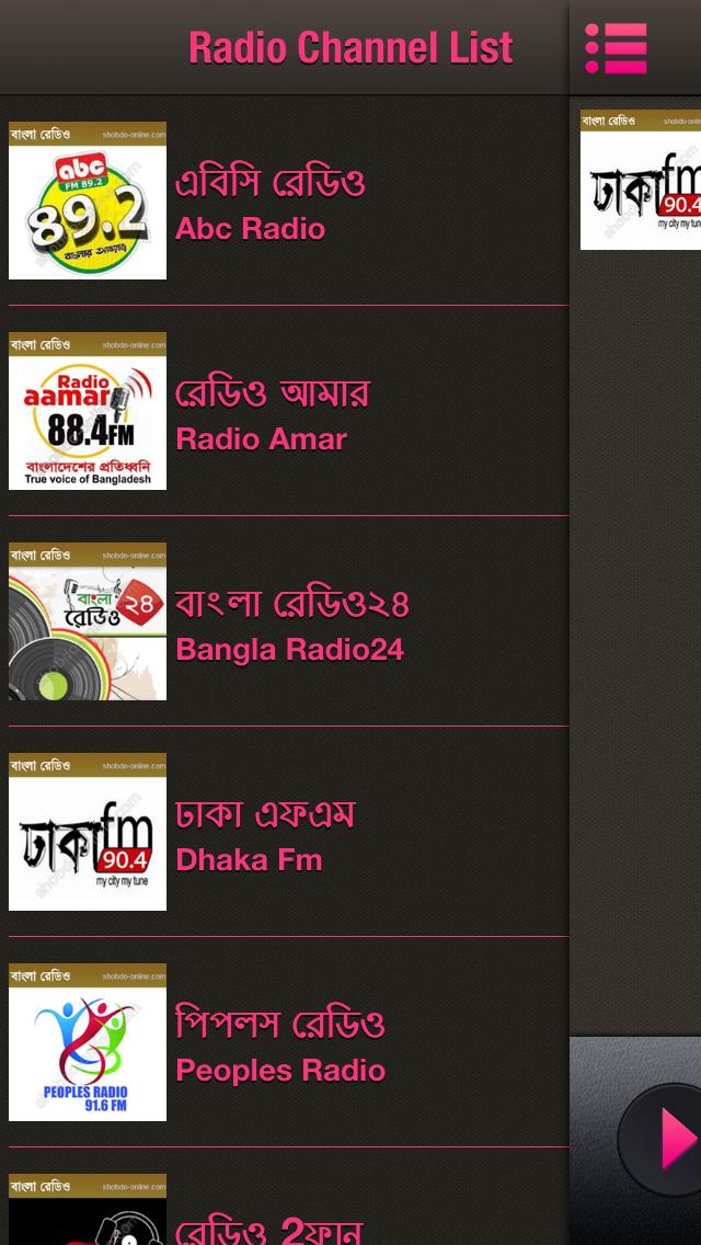Bangla Radios | App Price Drops