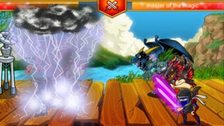 Avatar Fight-4