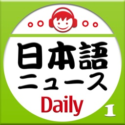Japanese News Player(for NHKTV)