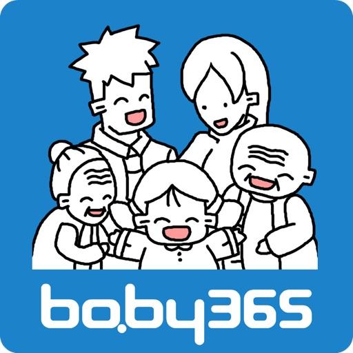 baby365-Opposites