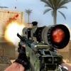 Army Strike Force (17+) - Elite Sniper Shooter Commando 2