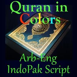 Quran in Colors Arb-Eng InPak Script