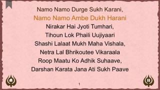 点击获取Durga Chalisa with Read Along, Audio and Translation. Jai Mata Di, Durga Maa, Devi Maa
