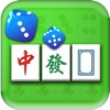 麻将茶馆 HD Mahjong Tea House