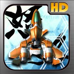 DoDonPachi Resurrection HD