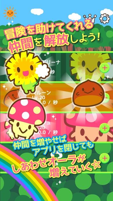 【放置】 ピクシーの森 - かわいい ほのぼの系 育成 アドベンチャー ゲーム-紹介画像4