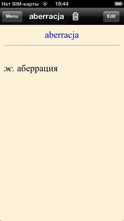 Polonia - Polsko-rosyjski słownik - Русско-польский словарь и самоучитель screenshot-3