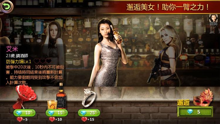 火線要塞 screenshot-1