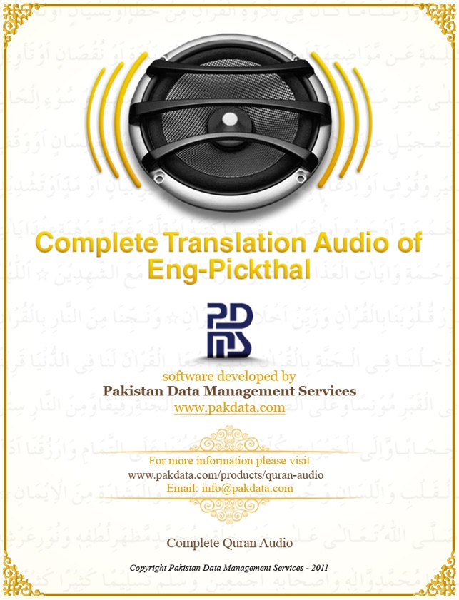 Quran Audio - English Translation by Pickthall on the App Store